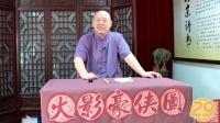 29 火影豪侠图