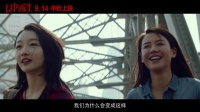 """《七月與安生》曝""""飙戲版""""預告"""