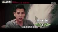 林超賢揭秘湄公河大案真相:有人想靠栽贓中國人升官發财