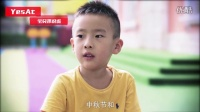 《宝贝不说谎》—据不靠谱统计80%的孩子不知道中秋节