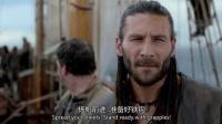 黑帆第三季 Black Sails S03E01 高清字幕剪辑版