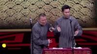 【完整版】李晨岳云鹏《兄弟》 喜剧总动员 160917