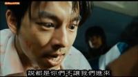 【谷阿莫】6分鐘看完2016喪屍電影《釜山行》