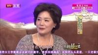 """杨青 刘星阳 """"闺蜜""""母女知心话"""