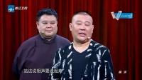 """岳岳秀绝活""""变出""""林志玲 大骂李晨说相声""""不要脸"""" 喜剧总动员 160924"""