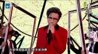 《丑八怪+给我一个吻》 薛之谦 万妮达 中国新歌声 161007 纯享版