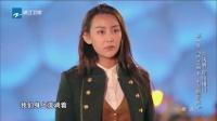 薛之谦红装伴唱万妮达 反差强烈嗨爆全场 中国新歌声 161007