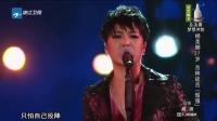 《倔强》 杨美娜 中国新歌声 161007 纯享版