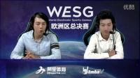 WESG2016 欧洲总决赛 星际争霸2项目 Beastyqt vs ShoWTimE 10.6