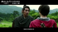 《勇士之门》11月18日启征途 华晨宇MV视听摄魂