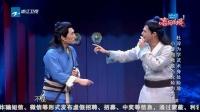 杜淳爆笑求学武功 自曝非童男羞翻小斐 喜剧总动员 161008