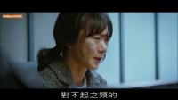 【谷阿莫】5分鐘看完2016人性電影《隧道》