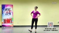藏族舞第4课 屈伸的练习