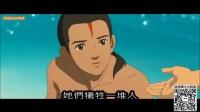 【谷阿莫】5分鐘看完2016動畫電影《大魚海棠》