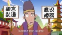 074 吕大郎还金完骨肉:他是被自己蠢哭的