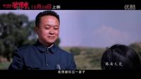《驢得水》主題曲MV曝光 老狼深情演繹《我要你》