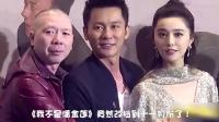 《我不是潘金莲》诡异改档 冯小刚公开叫板李安