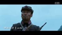 电影《勇士》主题曲《不息之河》剧情版MV