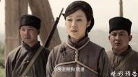 《千里雷声万里闪》30集预告片
