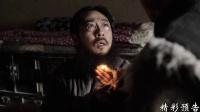 《千里雷声万里闪》32集预告片