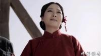 《千里雷声万里闪》34集预告片