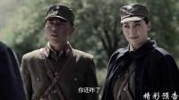《千里雷声万里闪》33集预告片