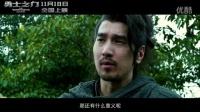 《勇士之門》預告片解封黑騎士 趙又廷倪妮背水一戰