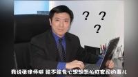 宝强离婚案开庭 马蓉宋喆大尺度聊天记录曝光
