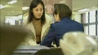 远嫁日本 04