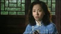 新乱世佳人 04