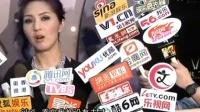 杨千嬅逆向思维度蜜月 期待四台再次联颁奖项