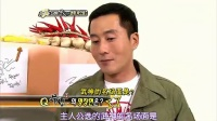 Section TV 演艺通信 120325