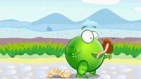 绿豆蛙笑话系列 02 表跟着我