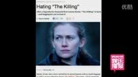 《谋杀》第一季结局引粉丝不满 主演称第二季会有完美解释 120331