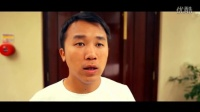 嘻哈四重奏08:愚人节