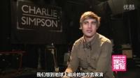 辛普森举办英国巡演年轻歌手表示想念家乡亲友 120403