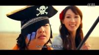 嘻哈四重奏09:海的女儿
