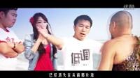 《海之花》MV抢先版