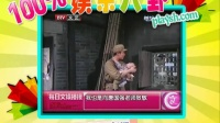 """何晟铭自曝厌倦清宫戏 脱下古装变""""军人"""""""