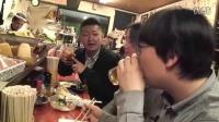 告诉你日本居酒屋的魅力 13