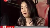《黄金大劫案》上海发布 男女主角现场求婚