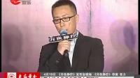 劳动成果被篡夺 《月色狰狞》导演公开控诉