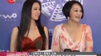 第二届北京电影节盛大开幕 女星争艳男星耀眼