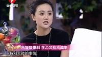 张扬的青葱岁月 李乃文 朱媛媛 唐旭