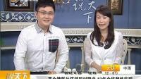 高仓健新片《只为有你》搭档冈村隆史