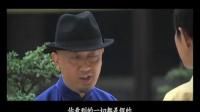 电视剧《百媚千娇》宣传片1