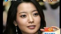 李敏镐预演将军与金喜善上演姐弟恋情