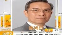 TVB一艺人为车保罗捐款五位数