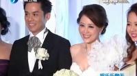姚乐怡新婚 伴娘团阵容强大