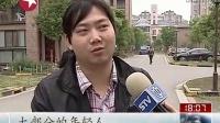 上海:本月起符合条件困难家庭可用公积金付物业费 120502
